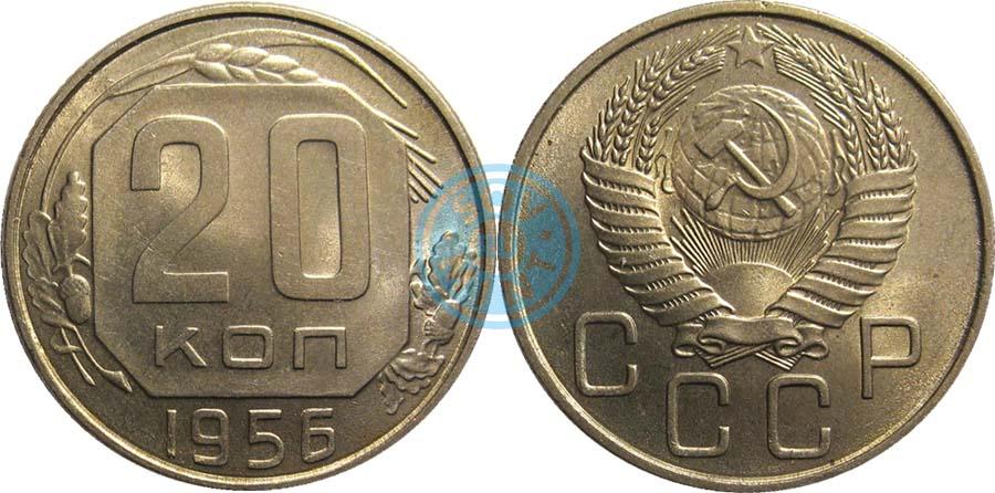 15 копеек 1956 года цена в украине ревю детектор металлопоиск