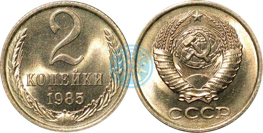 смотреть советские монеты