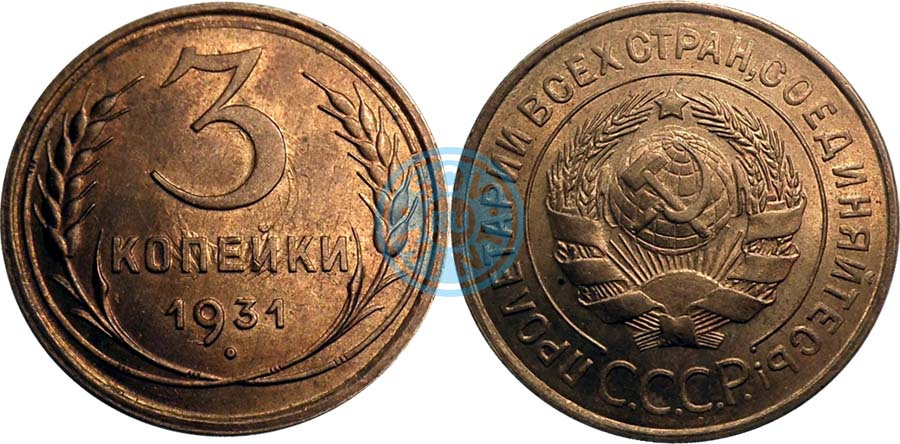 Что такое перепутка в монетах медали интернет магазин
