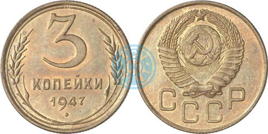 Как попасть на аукцион монет полушка 1721 года цена