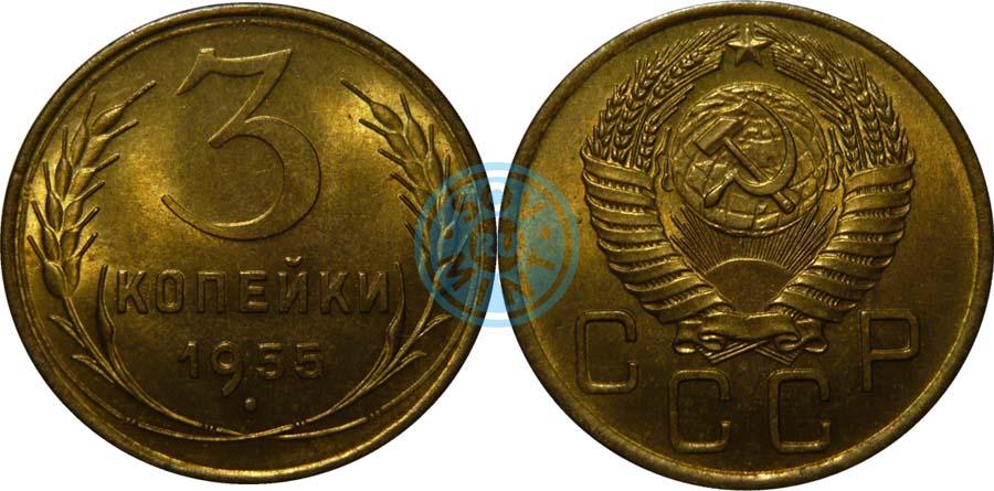 монеты литвы 1997