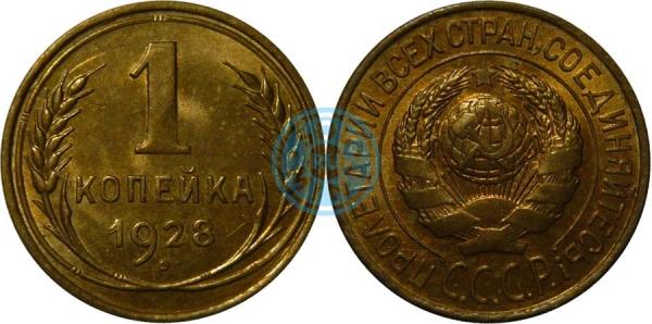 1k1928