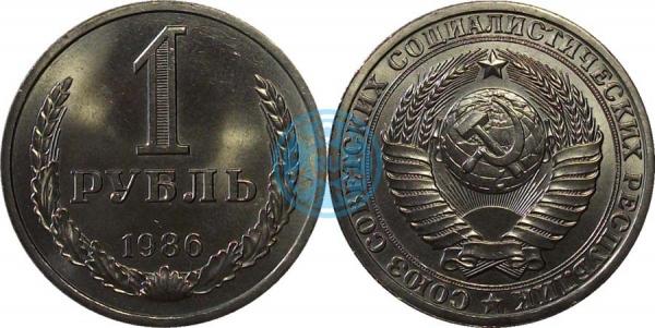 1 рубль 1985 (Федорин 40)