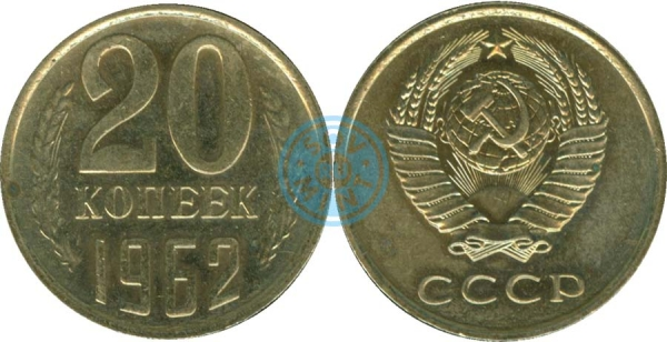 20k1962