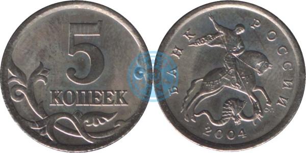 5 копеек 2004