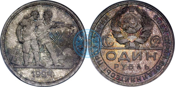 1 рубль 1924, полир. (Ira & Larry Goldberg Coins & Collectibles, аукцион № 5, 4-7 июня 2000)