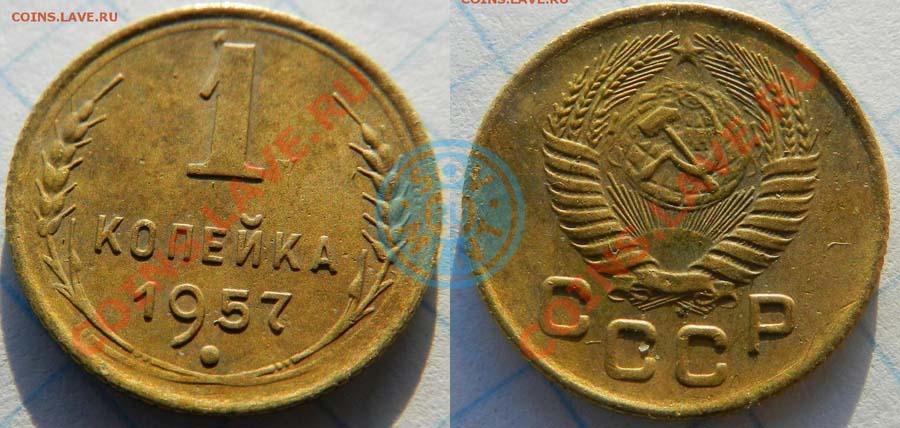 Нумизматика 2014 цены монеты гетто