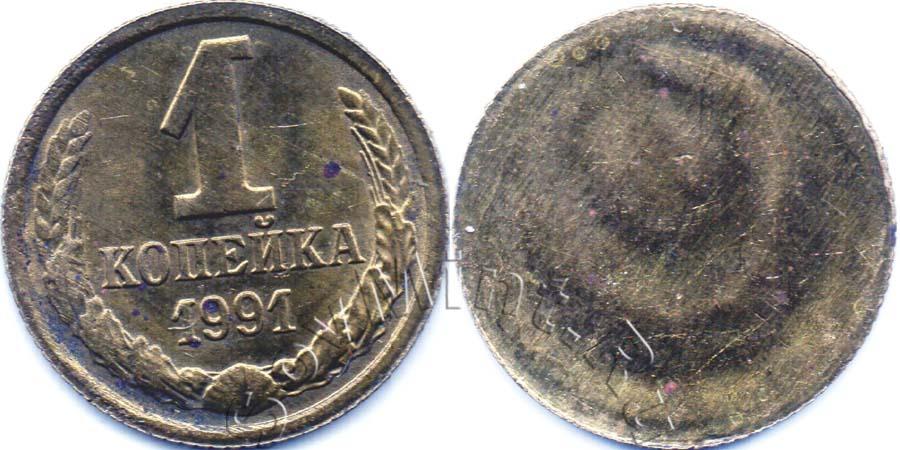 Аукцион монет россии и ссср конрос скачать бесплатно