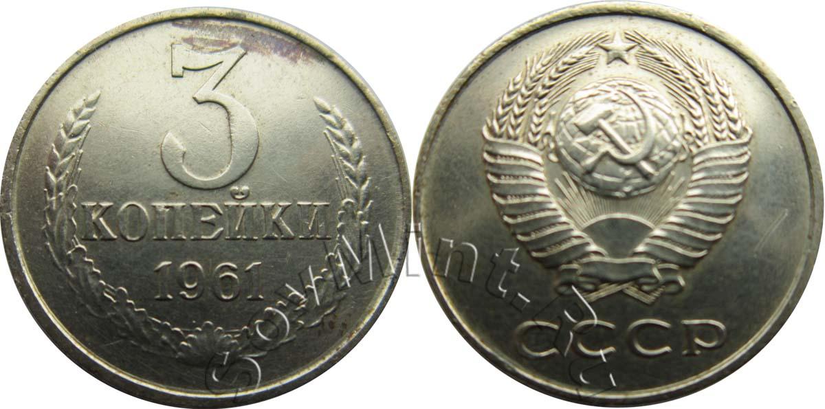 Самарский сайт нумизматов монеты презентация