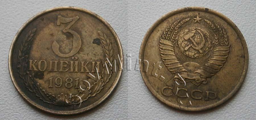 Что такое проходы в нумизматике монета гагарин 1961 цена