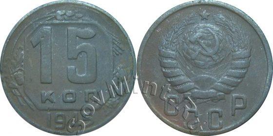 15 копейка 1945 шт.1.2А, старт: 10000 руб, итоговая цена: 10100 руб, аукцион: Самара нумизматика форум, дата: 25.01.2013