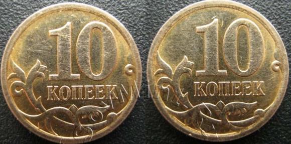 10 копеек Банка России «реверс -реверс» из обращения, старт: 5000 руб, итоговая цена: 8700 руб, аукцион: ЦФН, дата: 14.04.2013