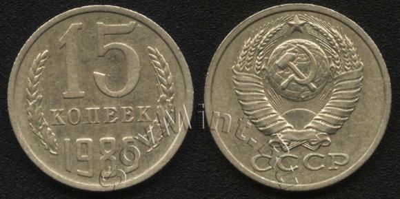 15 копеек 1980 шт.2 (Федорин 149), старт: 20000 руб, конечная цена: 25400 руб, аукцион: ЦФН, дата: 21.11.2013