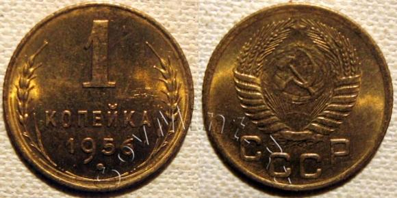 1 копейка 1956 шт.А (Федорин 122), старт: 2200 руб, конечная цена: 2200 руб, аукцион: ЦФН, дата: 15.11.2013