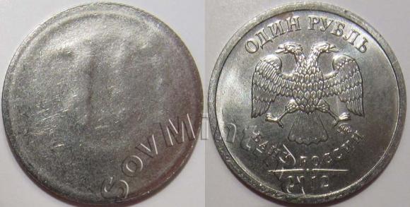 1 рубль 2012 односторонний чекан, старт: 1000 руб, итоговая цена: 9202 руб, аукцион: ЦФН, дата: 08.04.2013