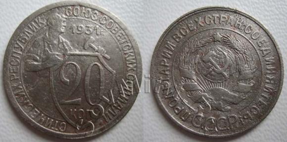 20 копеек 1931 шт.3к26 (Федорин 23), старт: 10000 руб, конечная цена: 11200 руб, аукцион: ЦФН, дата: 21.01.2014