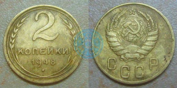 2 копейки 1948 шт.1.1(1946) (Федорин 81), старт: 1000 руб, конечная цена: 50100 руб, аукцион: ЦФН, дата: 27.02.2014