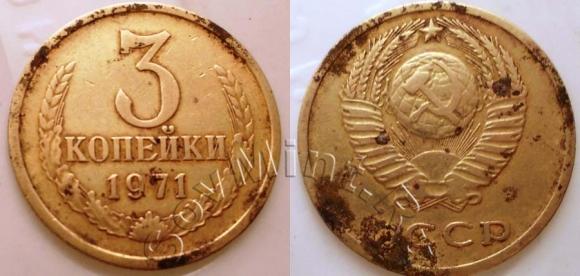 3 копейки 1971 шт.3.2 (Федорин 156), старт: 10000 руб, итоговая цена: 35000 руб, аукцион: ЦФН, дата: 19.04.2013