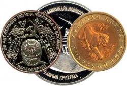 юбилейны и памятные монеты СССР и Банка России