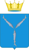 Саратовская область, герб