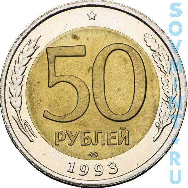 Стоимость советских монет (1961-1991 годы)