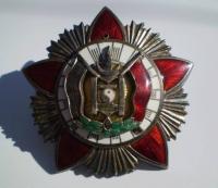 №10. Аукцион Виолити (Украина). Топ10 2-8 мая 2016.