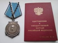 №8. Аукцион Виолити (Украина). Топ10 9-15 мая 2016.