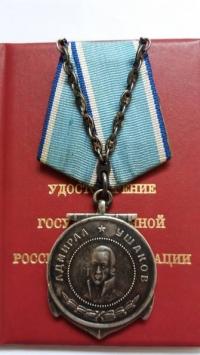 №5. Аукцион Виолити (Украина). Топ10 23-29 мая 2016.