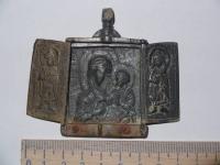№9. Аукцион Виолити (Украина). Топ10 8-14 февраля 2016.