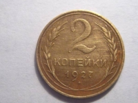 №9. Аукцион Виолити (Украина). Топ10 22-28 февраля 2016.