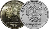 Монеты Банка России c 1997 г (Проходы)