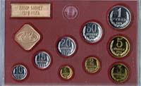 Наборы монет СССР 1957-1991 (Проходы)