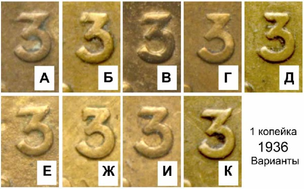 1k1936grav-600x374.jpg