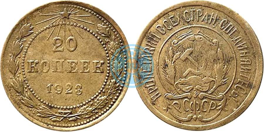 коллекционирую монеты