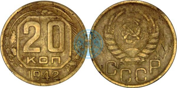 """20 копеек 1942 """"желтая"""" на заготовке для 3 копеек"""