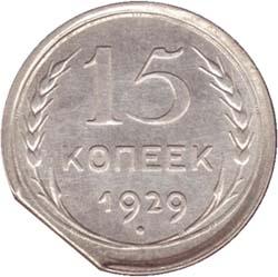 Монетный брак: край листа.
