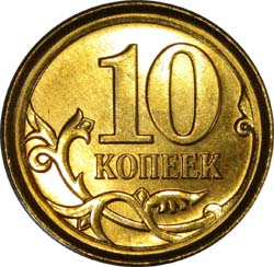 Монетный брак: мул.