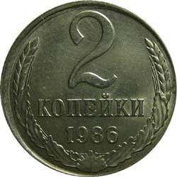 Монетный брак: чеканка на нестандартных заготовках.