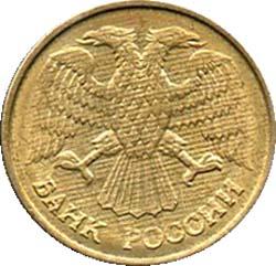 Монетный брак: следы проката.