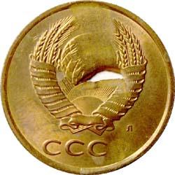 Монетный брак: разрыв проката.