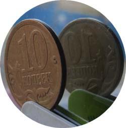 Монетный брак: двухсторонний оттиск