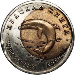 Монетный брак: смещение внутренней вставки.