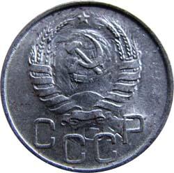 Монетный брак: Следы холостого соударения штемпелей.