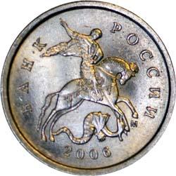 Монетный брак: выкрошка штемпеля.