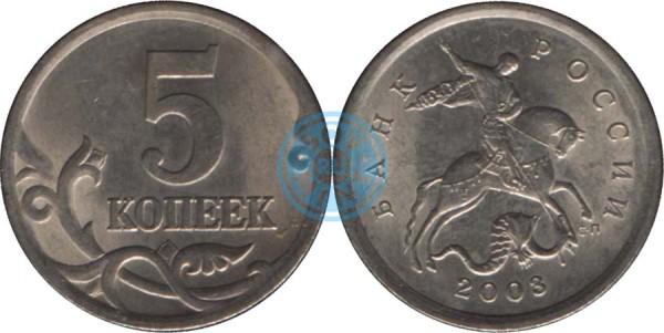 5 копеек 2003, СПМД