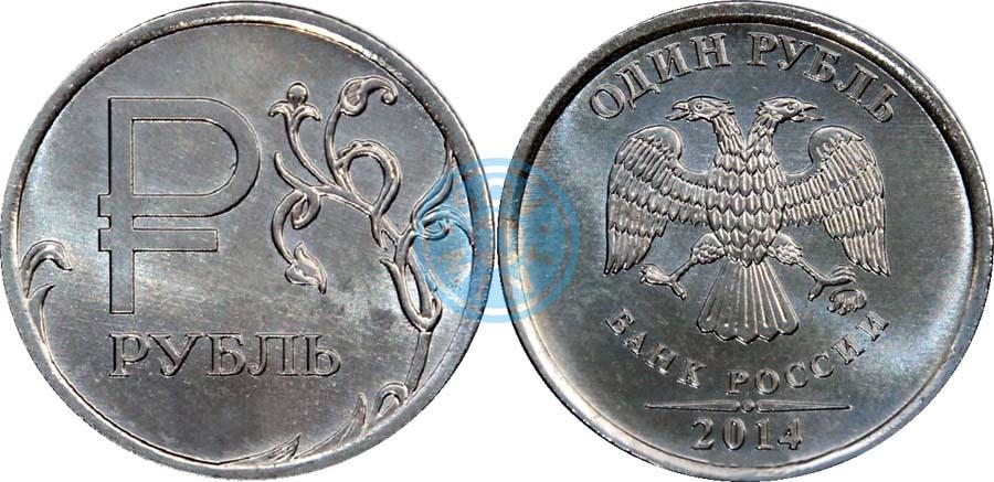 Рубли редкие монеты bestmani