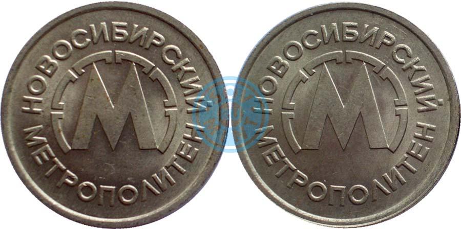 Жетоны ссср стоимость какие юбилейные монеты