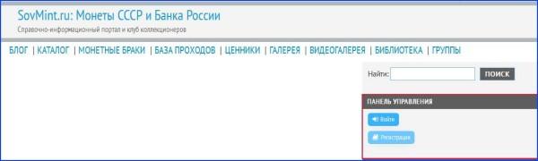 Регистрация нового пользователя. Стандартная регистрация