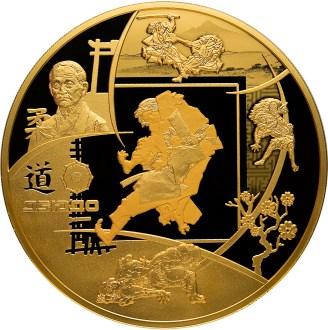 """10000 рублей 2014. """"Дзюдо"""". Золото. Реверс."""