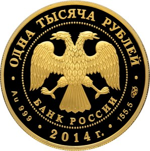 "1000 рублей 2014. ""Дзюдо"". Золото. Аверс."